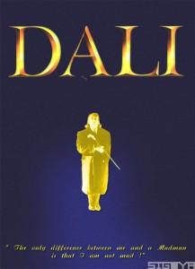 Dali Presentation Cover